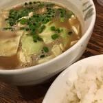日の出らーめん - 剛つけ麺 800円 ライス150円