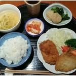 珈琲 ふう - 日替りランチ ¥650