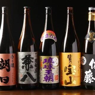 焼酎・日本酒などが豊富!