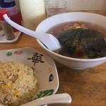 手打ちラーメン 本丸 - 醤油ラーメン 半チャーハン