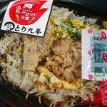 とり丸亭 - 旭川しょうゆ焼きそば650円