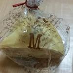 LC - 自家製パン(ローズマリー)