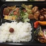 茶楽 - 料理写真:お弁当550→から。
