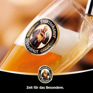 ドイツ直輸入の樽生ビール!