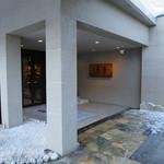 47043767 - ホテル正面玄関