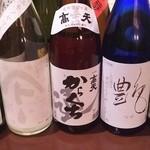 喜よ志 - 地酒