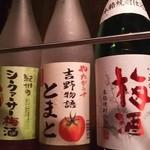 喜よ志 - 梅酒