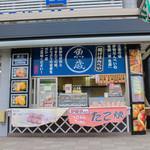 亀山パーキングエリア(上り線)売店 - 外観☆