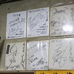 ちとせ - サイン☆
