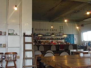 Hashigo Cafe - あははは、はしごだらけだわw