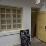 47046854 - Coffee LABO frank...(コーヒーラボフランク)(元町)