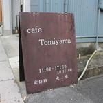 トミヤマ - 看板☆