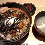 47048424 - 鶏丼600円