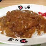 日乃屋 - 日乃屋に名物カツカレー 750円
