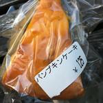 東武パン - パンプキンケーキ