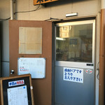 東武パン - 入り口