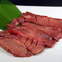 快 - 熟成 牛タンもと  タンの一番美味しいタン元のみ使用、快独自の仕込みにより美味しさ倍増! 必食!