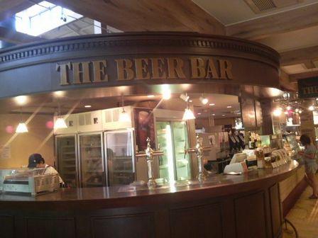 Beer Bar 御殿場プレミアムアウトレット店