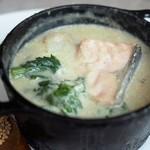 チャヤマクロビ - 菜の花とサーモンのクラムチャウダー ココット煮 あっぷ
