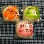 青柳菓子舗 - 遊米大福(小倉・抹茶・いちご)
