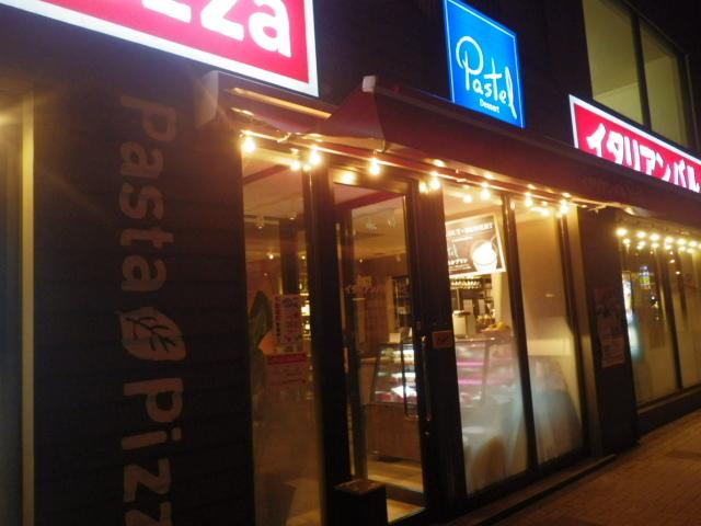 イタリアンバルパステル 札幌北十八条店