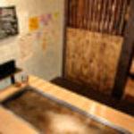 じゅん平 - 個室。4名様~6名様までのお座敷です。