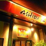 アシダヤ - 炭火焼肉ASHIDA YA
