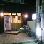 寿司 紫 - 博多駅東、東洋ホテル裏手