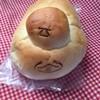 パン工房たるかわ