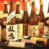 Japanese Dining & Wine じょうのや 本店