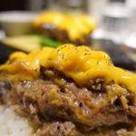 溶岩焼ダイニング bonbori - 和牛ハンバーグステーキの溶岩焼(大盛) 1350円 + チーズトッピング 100円