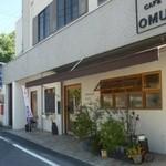 OMU - →2015.09