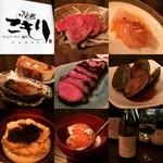 小料理 こもり - ☆【小料理こもり】さん…(≧▽≦)/~♡☆