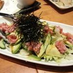 KYODO DININGず~とろ - まぐろとアボカドのこってりサラダ