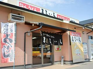 まるいち 高松桜町店 - まるいち 高松桜町店さん