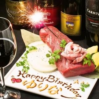 お誕生日記念日に「肉ケーキ」「ホールケーキ」をご用意出来ます
