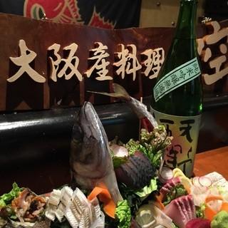 大阪産尽くしの宴会が人気です。