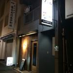 seasonal bar Nanairo - 外観