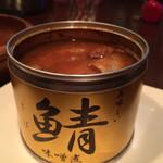 seasonal bar Nanairo - 鯖缶