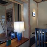 鎌倉 松原庵 欅 - 室内の室礼