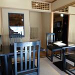 鎌倉 松原庵 欅 - テーブル