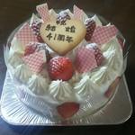 ル・クラシナ - 料理写真:デコレーションケーキ