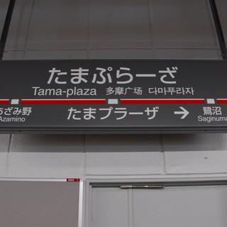 【40年の歴史】老舗焼き肉店です。