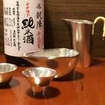 にかい家 - ドリンク写真:日本酒には錫製の御猪口などもご用意。