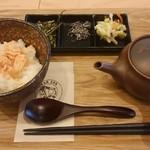 和風カフェ しゅしゅ - 鮭茶漬け