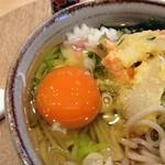 和風カフェ しゅしゅ - 九エ門の卵