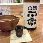 やまさん - 山形正宗 純米酒