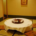 菜香楼 - 2F[個室/座敷(4~8名様)]