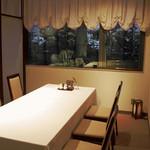 菜香楼 - 2F[個室/椅子席(4~6名様)]