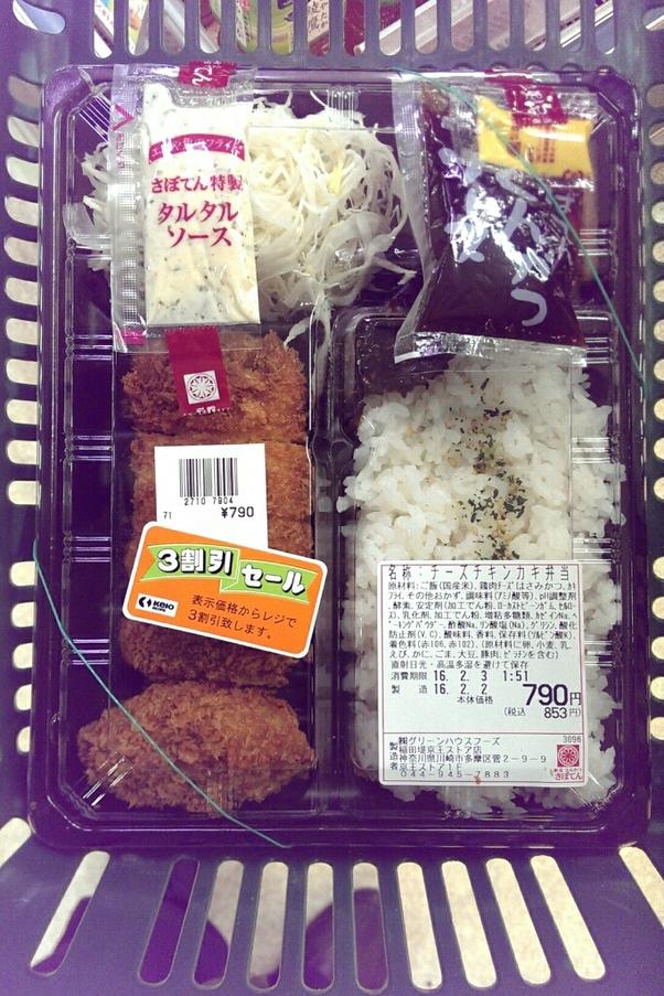 さぼてん 稲田堤京王ストア店